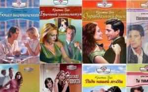 Любовные романы опасны для психики — они отключают мозги